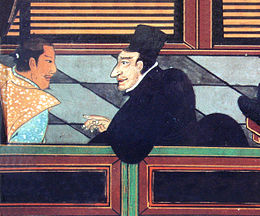 Jesuit with Japanese nobleman circa 1600.jpg