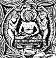 Jina Parsvanatha ayagapata, Mathura circa 15 CE.jpg