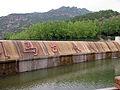 Jingshaling to Simatai 72 (4781534807).jpg