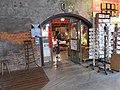 Jiushugui Renwen Coffee Shop 舊書櫃人文咖啡 - panoramio (1).jpg
