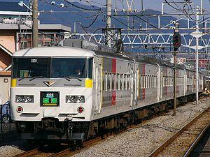 Kusatsu (train) - Image: Jnr 185 kusatsu