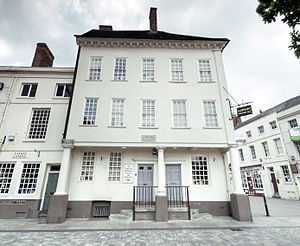 Samuel Johnson Birthplace Museum - Image: Johnsons Birthplace