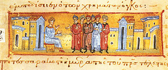 Barlaam and Josaphat - A Christian depiction of Josaphat, 12th Century manuscript