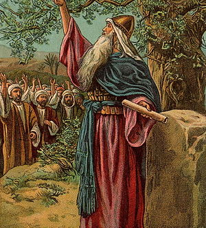 Joshua Renewing the Covenant with Israel; as i...