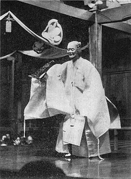 Noh was an influence on the film. KANZE Sakon Obasute.jpg