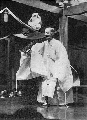 Throne of Blood - Noh was an influence on the film.