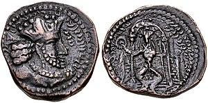 Kushano-Sasanian Kingdom - Kushano-Sasanian ruler Ardashir I Kushanshah, circa 230-250 CE. Merv mint.