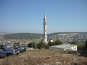 Ka'abiyye-Tabbash-Hajajre - Image: Kaabiya