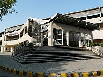 Kalkaji Mandir metro station - Image: Kalkaji Mandir (Delhi Metro)