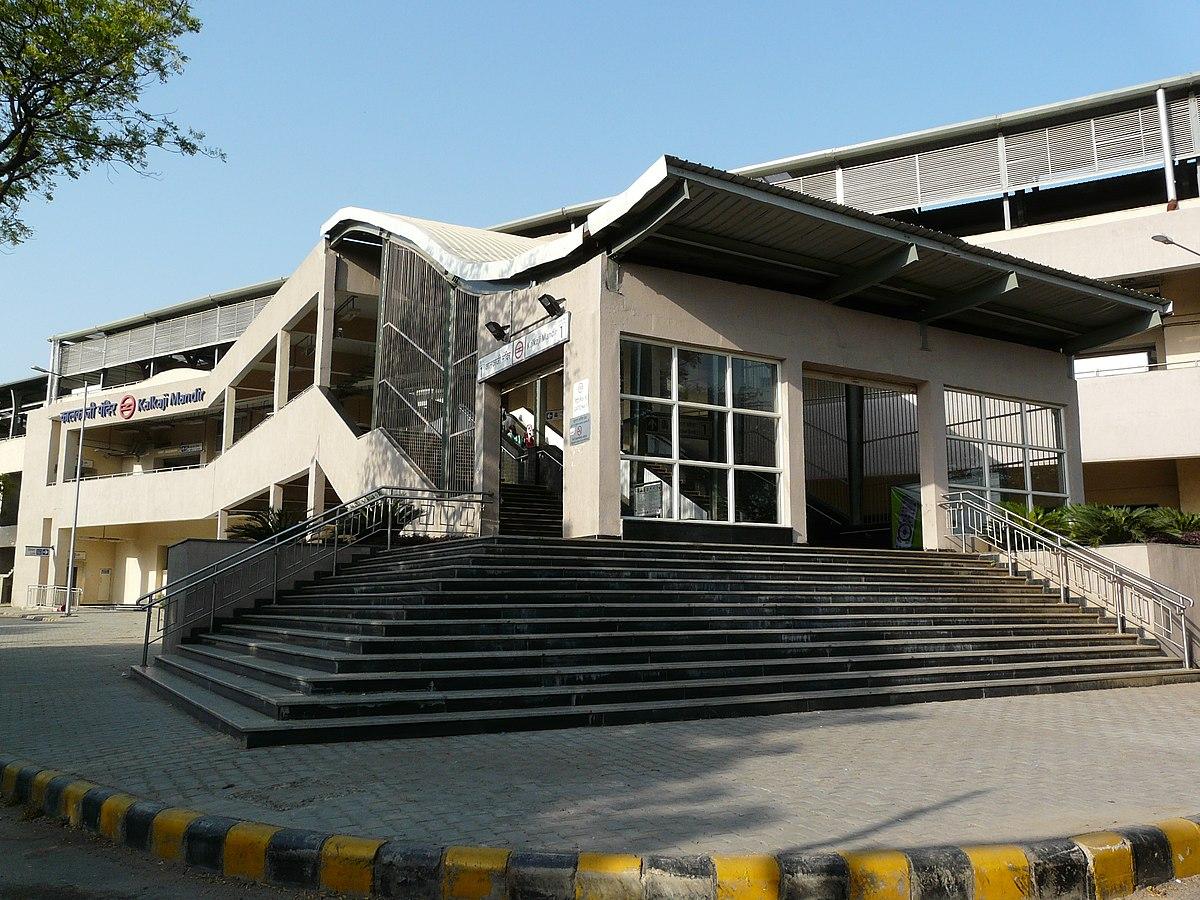 escort hospital delhi nearest metro station
