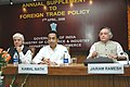 Kamal Nath addressing a Press Conference to announce the Annual Supplement to the Foreign Trade Policy (2004-09), in New Delhi. The Minister of State for Commerce, Shri Jairam Ramesh and the Minister of State for Industry.jpg
