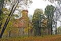 Kamieniec-Schloss-17.jpg