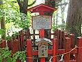 Kamishiro, Hakuba, Kitaazumi District, Nagano Prefecture 399-9211, Japan - panoramio (11).jpg
