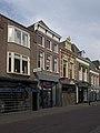 Kampen Oudestraat79.jpg