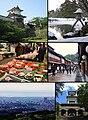 Kanazawa montage.jpg