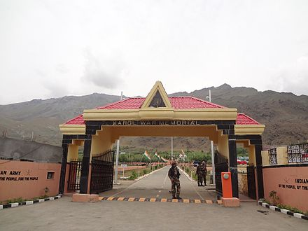 The main entrance of Kargil War Memorial by the Indian Army at Dras, India - Kargil War