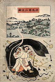Kashima-kanameishi-shinzu-namazu-e