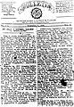Katipunan ng mga Anak-Pawis sa Pilipinas Bulletin 7 November 1935.jpg