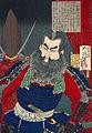 Kato KazuenoKami.jpg