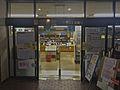 Kawasaki City Saiwai Library Ent.jpg