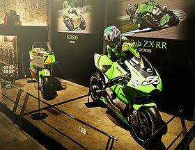 illustration de Kawasaki Heavy Industries