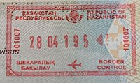 Kazakhstan passport stamp.jpg