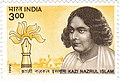Kazi Nazrul Islam 1999 stamp of India.jpg