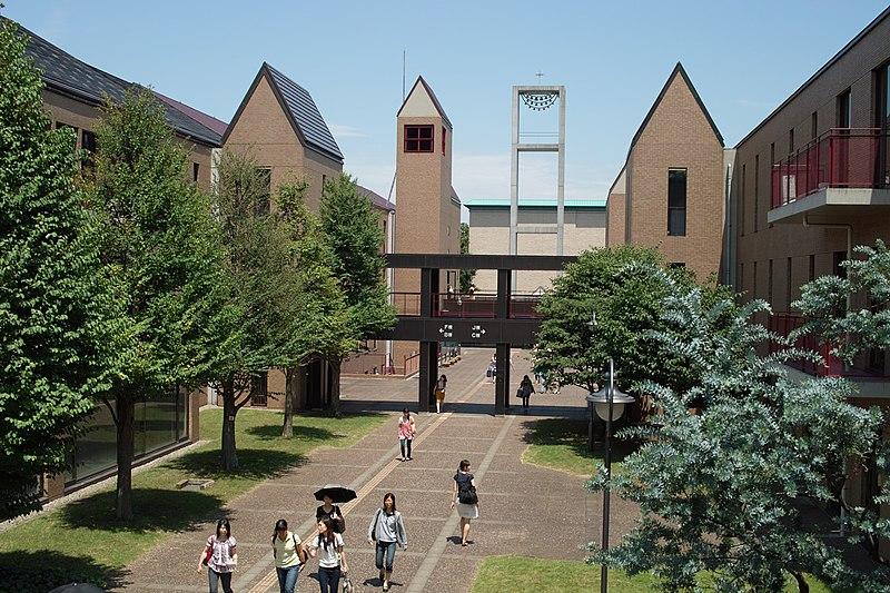 File:Keisen university campus.jpg