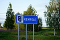 Kempele municipal border sign 20190729.jpg