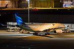 Ken H. GIA A330-200 waiting pushback. (7716533640).jpg