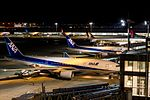 Ken H. RJTT international terminal south side. (7716449676).jpg
