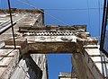 KhanRabu EntranceArch Tyre-RomanDeckert16082019.jpg
