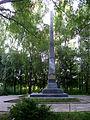 Khobultova Vol-Volynskyi-Volynska-Monument to the countrymen-general view-2.jpg