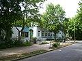 Kindertagesstätte - panoramio.jpg