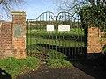 King George V playing field gates - geograph.org.uk - 1082439.jpg
