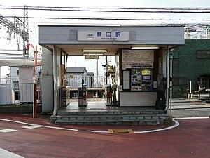 Nukata Station - East entrance