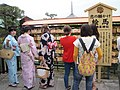 Kiyomizu-dera National Treasure World heritage Kyoto 国宝・世界遺産 清水寺 京都210.JPG