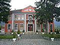 Klisura Museum.JPG