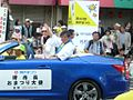 Kobe Matsuri2010 Takeyama DSCN9833 20100516.JPG
