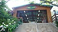 Kobe maya cablecar04 2816.jpg