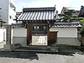 Koen-ji (Kusatsu).JPG