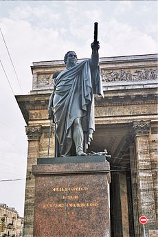 Monument to Kutuzov in front of the Kazan Cathedral in St Petersburg. The Kazan Cathedral and the Cathedral of Christ the Saviour in Moscow were built to commemorate the Russian victory against Napoleon.