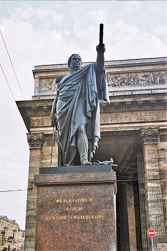 Mikhail Kutuzov - Kutuzov monument in Saint Petersburg (1837)