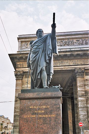 Monument to Mikhail Kutuzov in front of the Kazan Cathedral in Saint Petersburg. The Kazan Cathedral and the Cathedral of Christ the Saviour in Moscow were built to commemorate Napoleon's defeat. Koetoezov kazan.jpg