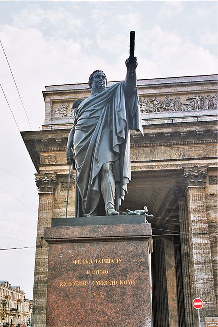 Monument to Kutuzov in front of the Kazan Cathedral in Saint Petersburg. The Kazan Cathedral and the Cathedral of Christ the Saviour in Moscow were built to commemorate the Russian victory against Napoleon. Koetoezov kazan.jpg