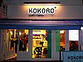 Kokoro by night, High Street, SUTTON, Surrey, Greater London - Flickr - tonymonblat.jpg