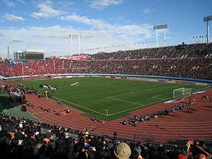 2006 FIFA Club World Cup - Image: Kokuritshu Kasumigaoka 5