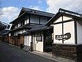 Kondo Uhei's home 1.JPG