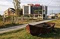 Koplik, medical center 01.jpg