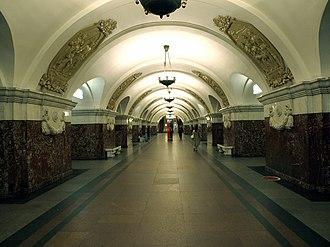 Krasnopresnenskaya - Image: Krasnopresnenskaya 04